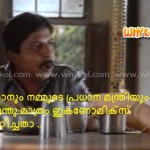 malayalam movie Chinthavishtayaya Shyamala dialog by sreenivasan