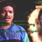 jagadish comedy dialogue in malayalam movie godfather
