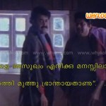 mohanlal and jagathy comedy dialogue in kilukkam