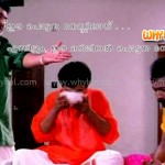 pottan comedy in punjabi house by cochin haneefa