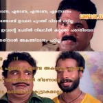 cochin haneefa comedy dialogue in malayalam movie punjabi house
