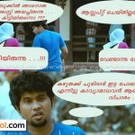 comdey dialogues from thattathin marayath