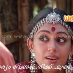 shobhana in priyadarshan movie thenmavin kombath