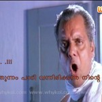 oduvil dialog in malayalam movie yodha