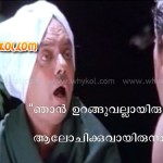 oduvil unnikrishanan in yodha comedy dialogue