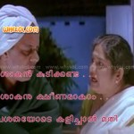 ashokanu ksheenam aakam from yodha malayalam movie comedy dialogue