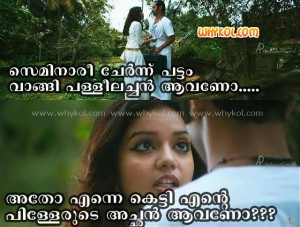 dialog from malayalam movie amen