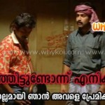 comedy dialog from prithviraj movie classmates