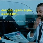 jayasurya in three kings