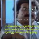 mohanlal dialogue in manichitrathazhu