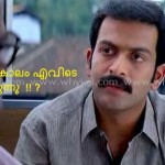 prithviraj in indian rupee