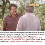 mohanlal in manichitrathazhu