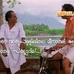 pappu dialog from malayalam movie manichitrathazhu