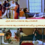 mohanlal in malayalam movie chitram