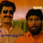 mohanlal comedy dialogue from nadodikattu