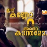 nazriya in malayalam movie neram