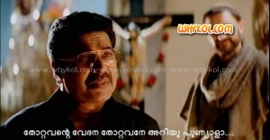 mammootty dialog in pranchiyettan
