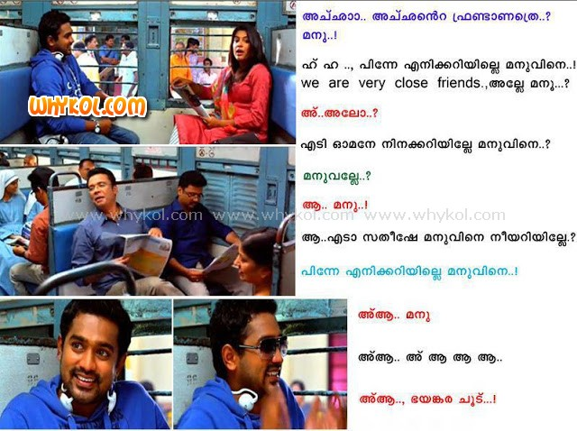 Salt and pepper malayalam mp3 songs free download.