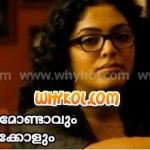 rima kallingal in malayalam movie 22fk