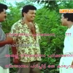 jagathish and innocent comedy scene in malayalam movie godfather