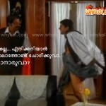 thaanaruvaa. jagathy comedy dialogue from malayalam movie thalavattam