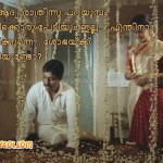 sreenivasan comedy dialogue from malayalam movie Sreenivasan comedy dialogue from Vadakkunokkiyanthram