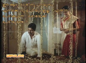 sreenivasan comedy dialogue from malayalam movie Sreenivasan comedy ...