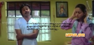 dileep comedy dialogue from malayalam movie chandupottu