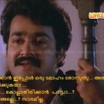 mohanlal amazing performance in malayalam movie climax