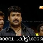 mohanlal in malayalam movie chotta mumbai