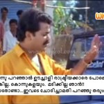 mohanlal dialogue from malayalam movie devasuram