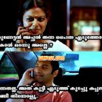 fahad fazil comedy dialogue in malayalam cinema diamond necklace