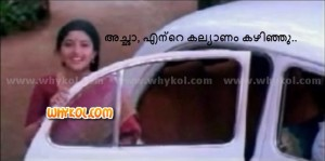 comedy dialogue from malayalam movie english medium