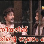 jagadeesh comedy dialogue