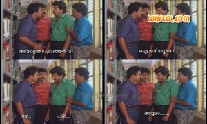mukesh and jagadish comedy scene from malayalam movie in hariharnagar