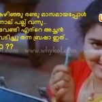urvashi comedy dialogue in kadinjool kalyanam
