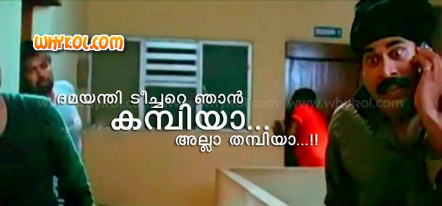 Seniors Malayalam Movie Comedy in Malayalam Movie Seniors