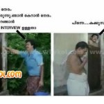 mukesh and innocent in mannar mathai speaking