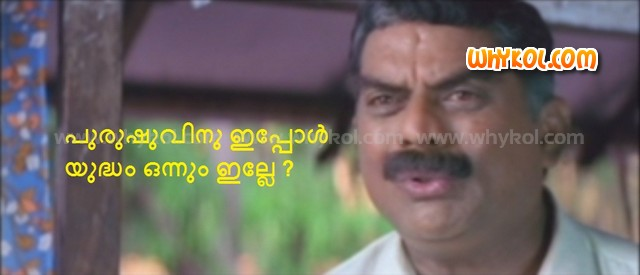 jagathy comedy dialogue in malayalam film meesamadhavan