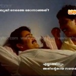 mohanlal and sreenivasan in malayalam cinema nadodikattu