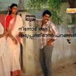 sreenivasan and mohanlal in malayalam movie nadodikattu