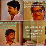 sankaradi comedy dialogue in malayalam film nadodikattu