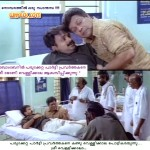 innocent comedy dialogue in malayalam movie narendran makan jayakanthan vaka