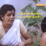 comedy dialogue from pattana pravesham