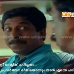 sreenivasan dialogue in malayalam movie vadakkunokkiyanthram