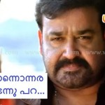 mohanlal super dialogue in sagar alias jacky