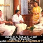 malayalam movie comedy dialogue by sreenivasan in sandesham
