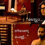 rima kallingal and fahad fazil in malayalam movie 22fk