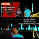 malayalam movie thattathin marayathu dialogue