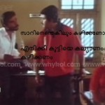malayalam cinema comedy dialogue kalyanam from thenkasipattanam
